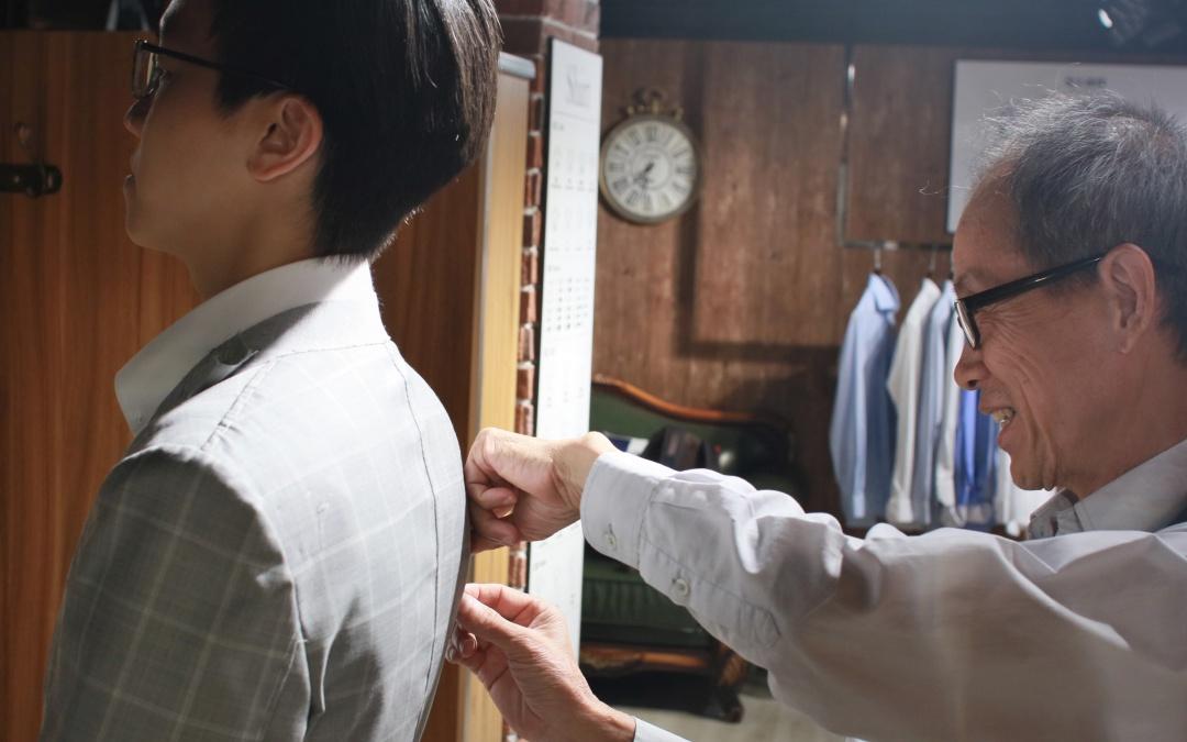 【 裁縫世家 】時尚 與 傳統 的結合