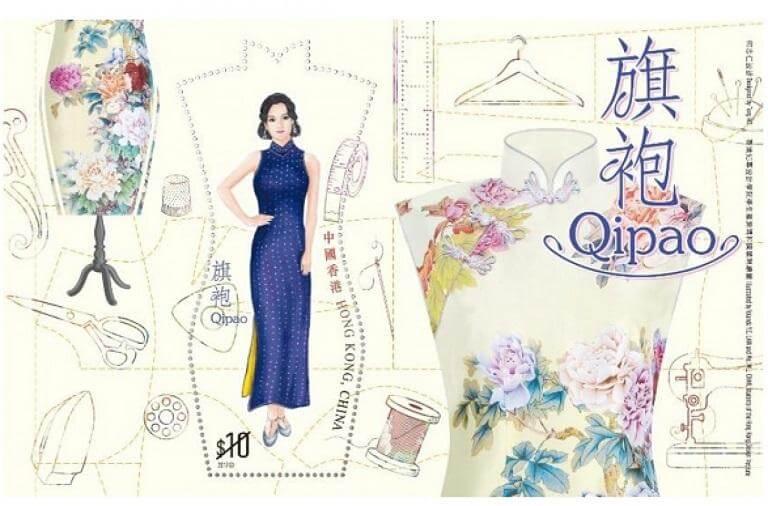 【 旗袍 郵票 】回顧不同年代的旗袍 香港郵政發行塔夫綢布料製小型張