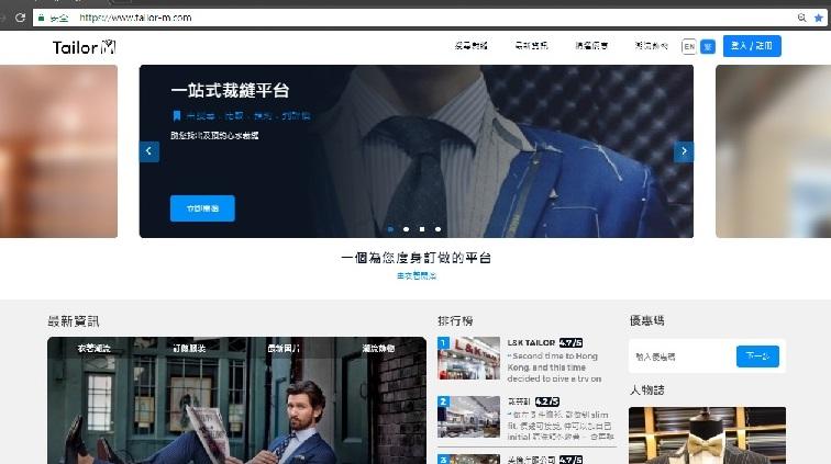 Tailor-M.com