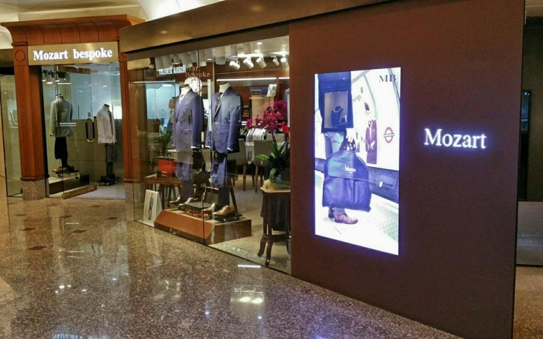 【搬店通知】中環裁縫店 莫札特 (Mozart Bespoke) 新店地址