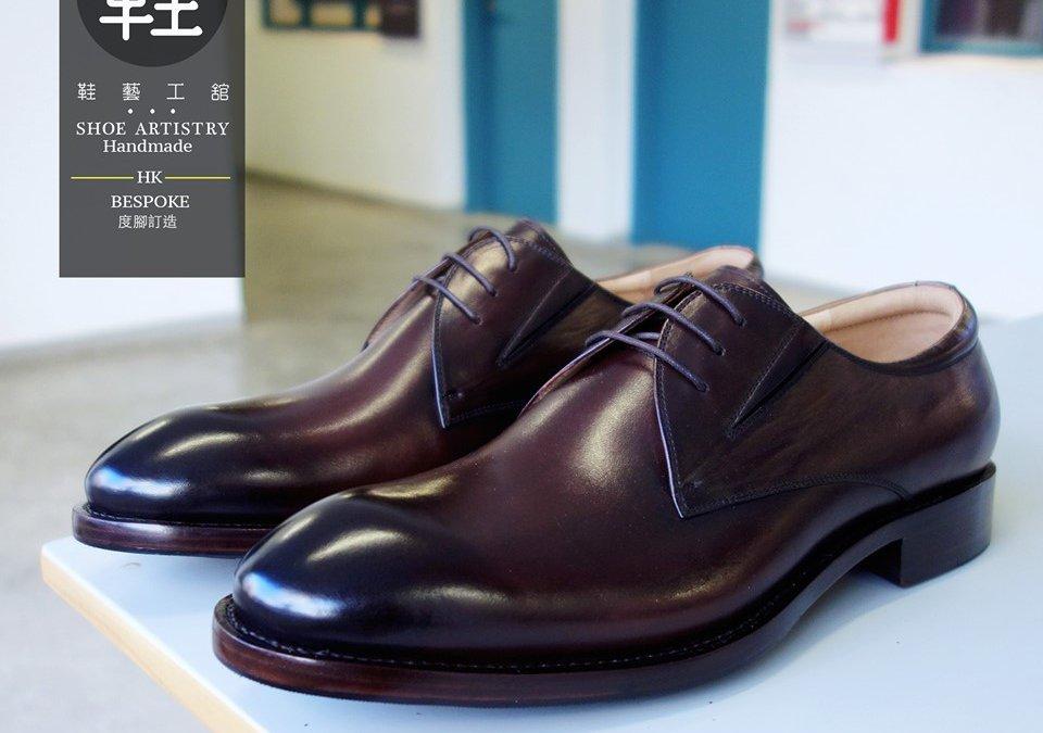 【皮鞋有咩選擇?】— 論皮鞋款色