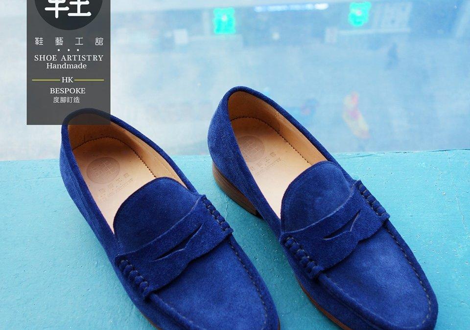 【訂造皮鞋】— 無論你想造咩款, 都可以滿足到你
