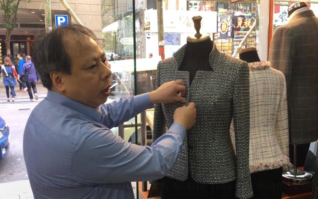 【有片】裁縫師傅功力級數有別